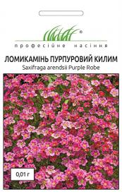 Семена камнеломки Пурпурный ковер, 0.01г, Hem, Голландия, Професійне насіння фото