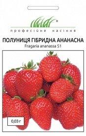 Семена клубники Ананасная, 0.03г, Hem, Голландия, Професійне насіння фото
