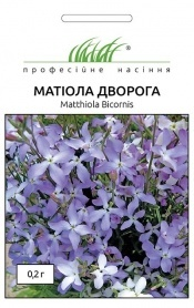 Семена маттиолы двурогой, 0.2г, Hem, Голландия, Професійне насіння фото