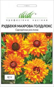 Семена рудбекии Голдилокс, 0.1г, Hem, Голландия, Професійне насіння фото