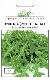 Семена рукколы (рокет салат), 1г, Hem, Голландия, Професійне насіння фото