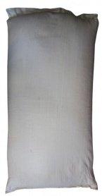 Комплексное минеральное удобрение Селитра аммиачная, 50кг фото