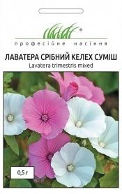 Семена лаватеры Серебряный кувшин смесь, 0.5г, Hem, Голландия, Професійне насіння фото