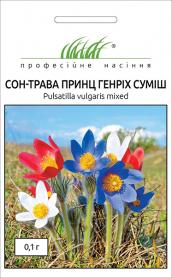 Семена сон-травы Принц Генрих, 0.1г, Hem, Голландия, Професійне насіння фото