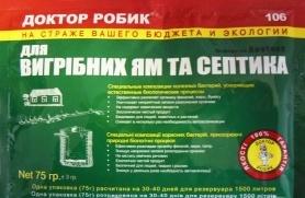 Биодеструктор Доктор Робик 106, 75г фото