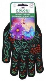 Перчатки женские с 2 сторон ПВХ (цветной рисунок), 871 фото