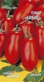 Семена томата Кибиц, 0.2г, Семена Украины фото