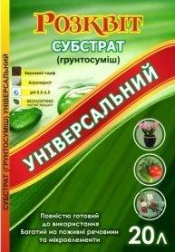 Субстрат Розквит, 20л, универсальный фото