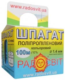 Шпагат полипропропиленновый 0,5 ктекс, 100 м/бобина фото
