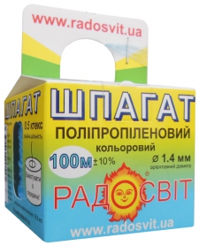 Шпагат полипроп. 1.0 ктекс, 100 м/бобина фото