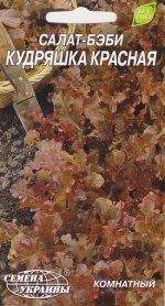 Семена салата-бэби Кудряшка красная, 1г, Семена Украины фото