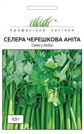 Семена сельдерея Анита, 0.5г, United Genetics, Италия, Професійне насіння фото