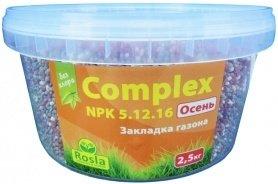 Комплексное минеральное удобрение для газона Complex (Комплекс), 2.5кг, NPK 5.12.16+МЕ, Осень, TM RosLa (Росла) фото