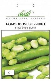 Семена бобов овощных Бьянко, 10г, Anseme, Италия, Професійне насіння фото