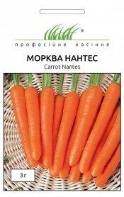 Семена моркови Нантес F1, 3г, Tezier, Франция, Професійне насіння фото