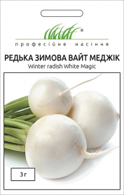 Семена редьки зимней Вайт Меджик 3г, Anseme, Италия, Професійне насіння фото