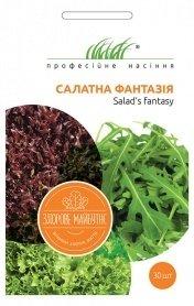 Семена салатаного микса Салатная фантазия, 30шт, Rijk Zwaan, Голландия, Професійне насіння фото