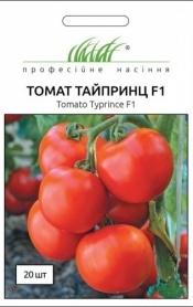 Семена томата Тайпринц F1, 20шт, United Genetics, Италия, Професійне насіння фото