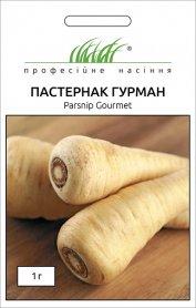 Семена пастернака Гурман, 1г, Anseme, Италия, Професійне насіння фото