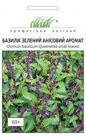 Семена базилика Анисовый аромат, 0.5г, Нем Zaden, Голландия,  Професійне насіння фото