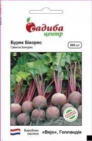 Семена свеклы Бикорес, 200шт, Bejo, Голландия, семена Садиба Центр фото