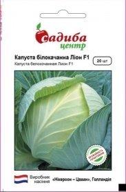 Семена капусты Лион F1, 20шт, Nickerson-Zwaan, Голландия, семена Садиба Центр фото