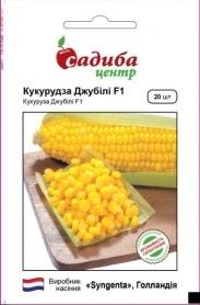 Семена кукурузы Джубили F1, 20шт, Syngenta, Голландия, Садиба Центр фото