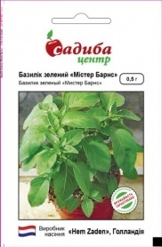 Семена базилика Мистер Барнс, 0.5г, Hem, Голландия, Садиба Центр фото