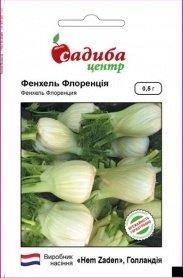 Семена фенхеля Флоренция, 0.5г, Hem, Голландия, Садиба Центр фото