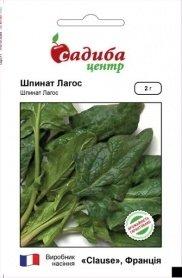Семена шпината Лагос, 2г, Clause, Франция, семена Садиба Центр фото
