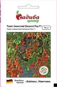 Семена томата черри Балкони Рэд F1, 10шт, Satimex, Германия, семена Садиба Центр фото