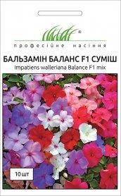 Семена бальзамина Баланс F1 Мистическая смесь, 10шт, Hem, Голландия, Професійне насіння фото
