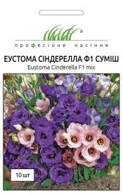 Семена эустомы Махровая ABC F1, смесь, 10шт, Syngenta, Голландия, Професійне насіння фото