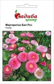 Семена маргаритки Бал Роз, розовая, 0,1г, Hem, Голландия, Садиба Центр фото