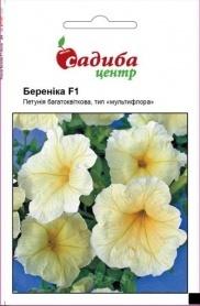Семена петунии многоцветковой Береника F1, 10 гранул, Cerny, Чехия, Садиба Центр фото