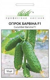 Семена огурца Барвина F1, 10шт, Nunhems, Голландия, Професійне насіння фото
