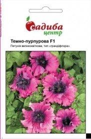 Семена петунии многоцветковой Темно-пурпурная F1, 10гранул, Cerny, Чехия, Садиба Центр фото