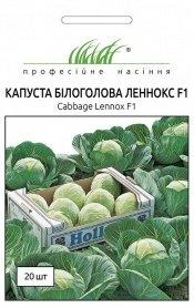 Семена капусты б/к Леннокс F1, 10шт, Bejo, Голландия, Професійне насіння фото