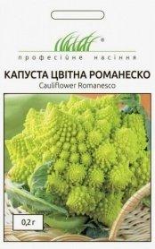 Семена капусты цветной Романеско F1, 0.2г, Anseme, Италия, Професійне насіння фото