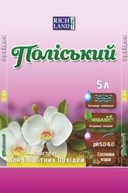 Субстрат Полесский, 5л, для орхидей фото