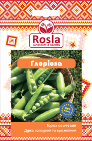 Семена гороха Глориоза, 10г, Chrestensen, Германия, Семена TM ROSLA (Росла) фото