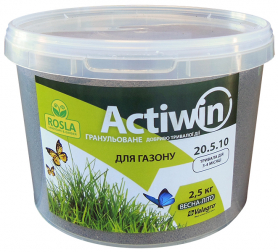 Комплексное минеральное удобрение для газона Actiwin (Активин), 2.5кг, 20.5.10+ME, Весна-Лето, 3-4 мес., TM RosLa (Росла) фото