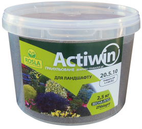 Комплексное минеральное удобрение для ландшафта Actiwin (Активин), 2.5кг, 20.5.10+ME, Весна-Лето, 3-4 мес., TM RosLa (Росла) фото