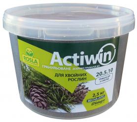 Комплексное минеральное удобрение для хвои Actiwin (Активин), 2.5кг, NPK 20.5.10+ME, Весна-Лето, 3-4 мес., TM ROSLA (Росла) фото